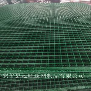 公路護欄網 折彎公路護欄網 公路鐵路格柵網